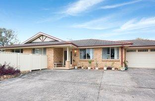 Picture of 4B Chullora  Crescent, Engadine NSW 2233