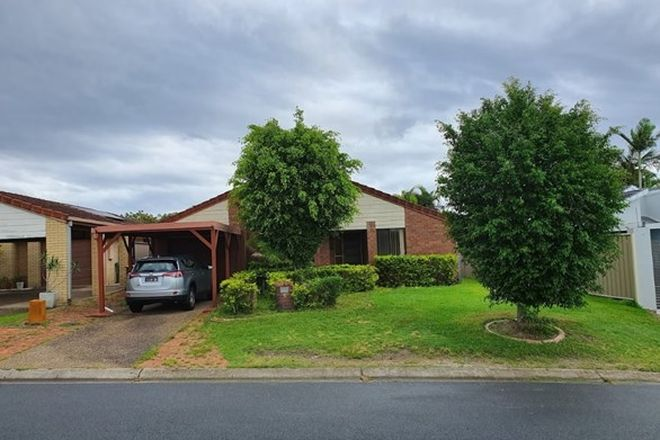 Picture of 5 Ordino Court, REEDY CREEK QLD 4227