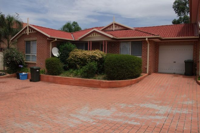 Picture of 1/10-12 PEACOCK PLACE, GREEN VALLEY NSW 2168