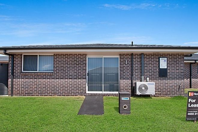 Picture of 36B McGovern Street, SPRING FARM NSW 2570