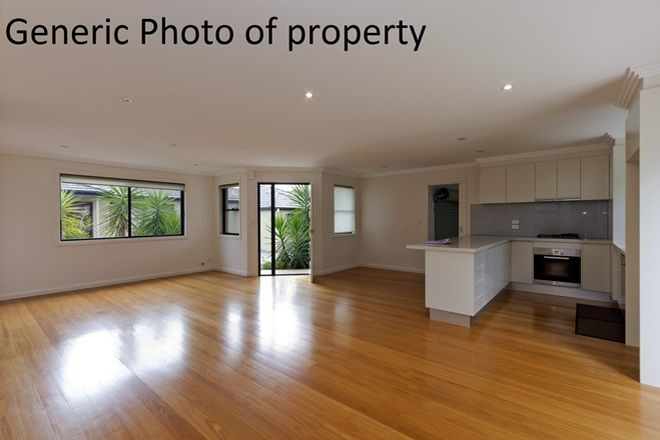 Picture of 22A Ryrie Avenue, CROMER NSW 2099