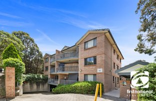 Picture of 7/109 Meredith Street, Bankstown NSW 2200
