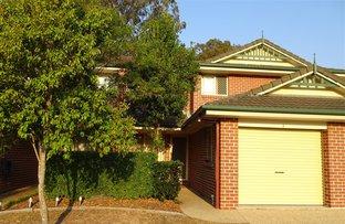 2/400 Pine Ridge Road, Coombabah QLD 4216