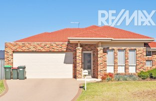 Picture of 2 Adams Street, Junee NSW 2663