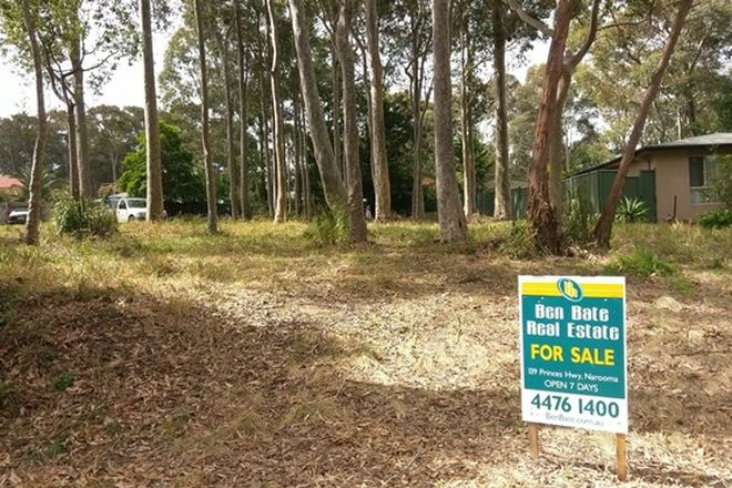 Picture of 12 Reader Place, MYSTERY BAY NSW 2546