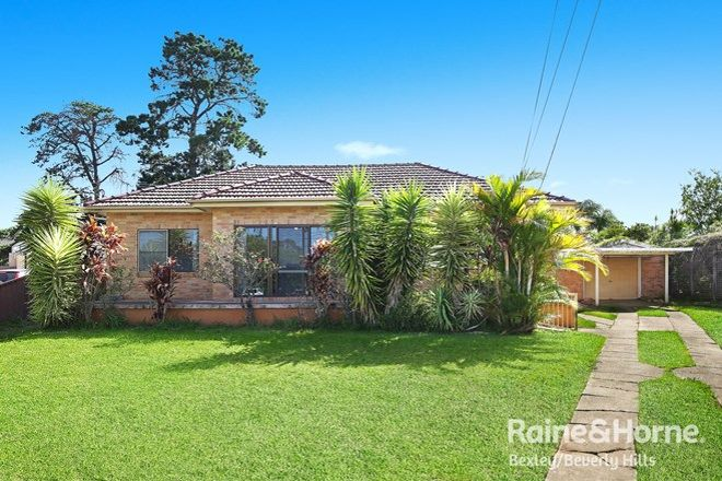 Picture of 12 Jeanette Street, PADSTOW NSW 2211