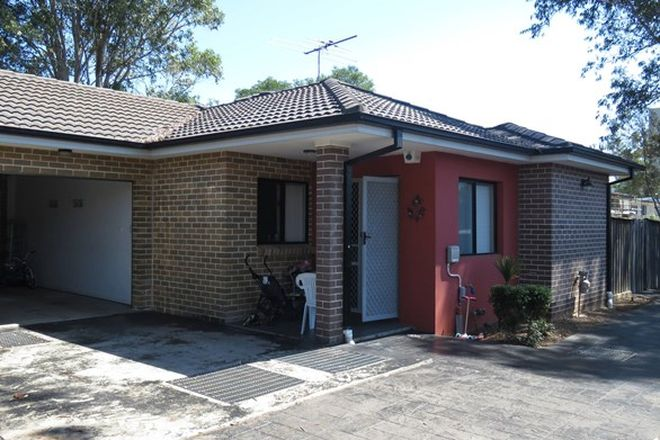 Picture of 5/28 Girraween Road, GIRRAWEEN NSW 2145