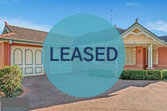 Picture of 21 SORRENTO DRIVE, GLENWOOD NSW 2768