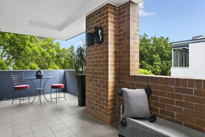 Picture of C301/8 Loveridge Street, ALEXANDRIA NSW 2015
