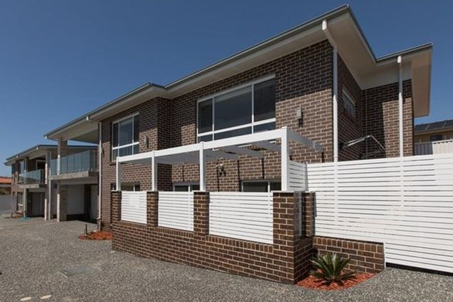 Picture of 14 Chaplin Place, ALBION PARK NSW 2527