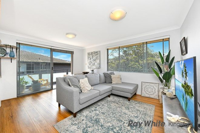 Picture of 21/43 Kennedy Street, KINGSFORD NSW 2032