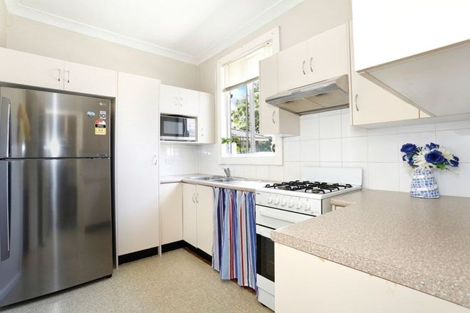 Picture of 93 Spurway Street, ERMINGTON NSW 2115