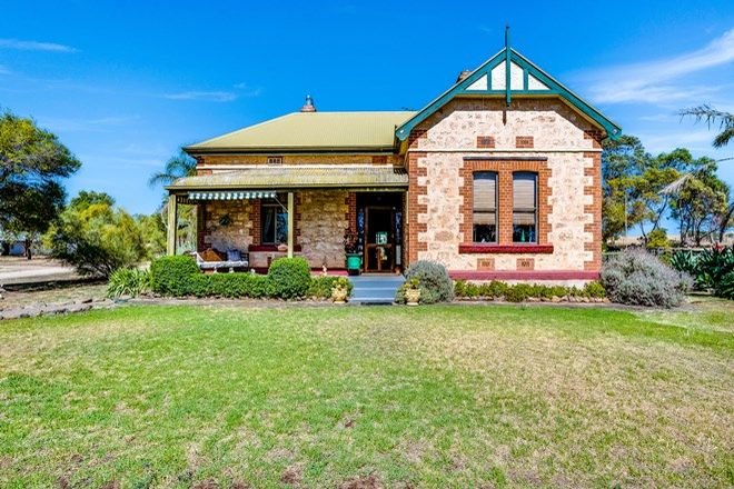 Picture of 60 Brook Road, WOODCHESTER SA 5255