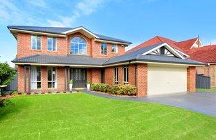 23 Matilda Grove, Beaumont Hills NSW 2155