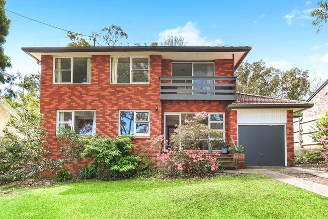Picture of 7 Waterview Avenue, CARINGBAH SOUTH NSW 2229