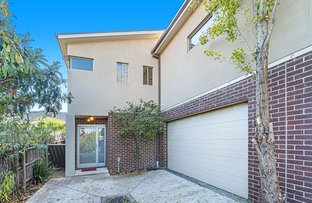 Picture of 5A Rocklands Rise, Meadow Heights VIC 3048