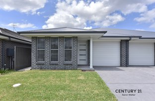 Picture of 21 Wigmore Street, Cameron Park NSW 2285