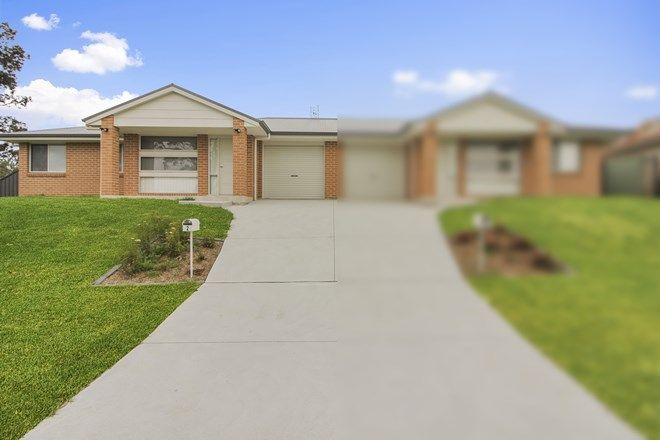 Picture of 2 Harrington Close, WATANOBBI NSW 2259