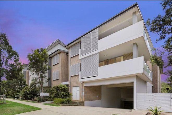 Picture of 11/50 Nijong Drive, PEMULWUY NSW 2145