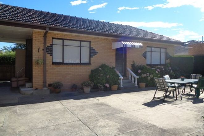 Picture of 199A West Street, GLENROY VIC 3046