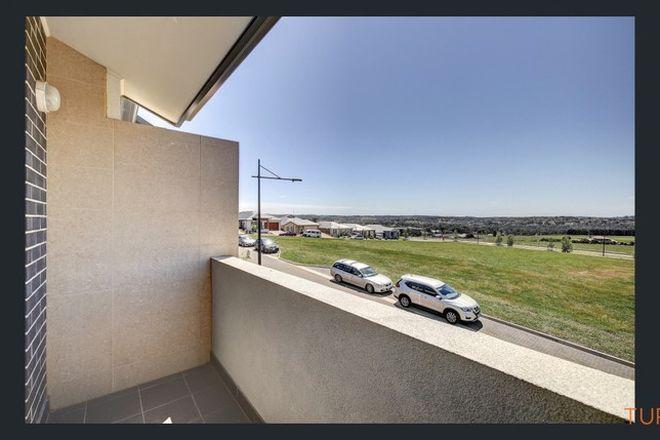 Picture of 18 Grasmere Avenue, MOUNT BARKER SA 5251