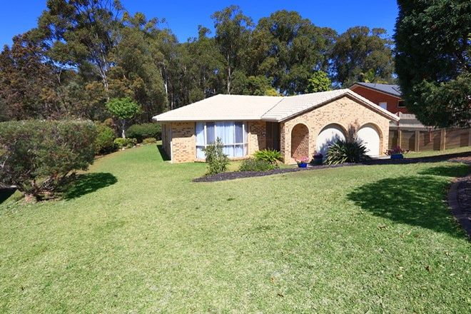 Picture of 13 Clubhouse Drive, ARUNDEL QLD 4214