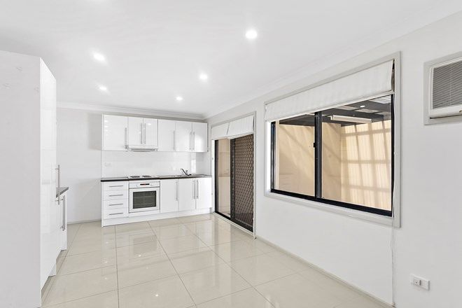 Picture of 7a Batavia  Place, ILLAWONG NSW 2234