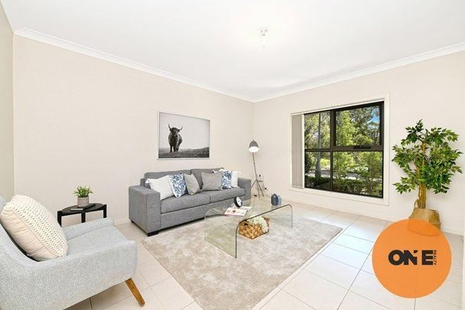 Picture of 20 Grevillea Crescent, LIDCOMBE NSW 2141
