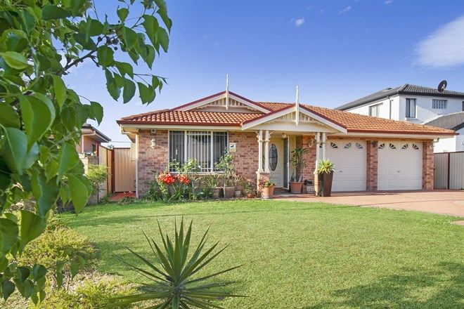 Picture of 20 Hannan Place, PRAIRIEWOOD NSW 2176