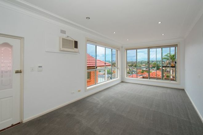 Picture of 193 Boyce Road, MAROUBRA NSW 2035