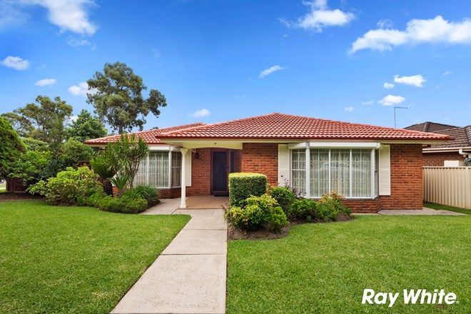 Picture of 23 Kenyon Crescent, DOONSIDE NSW 2767