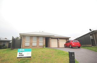 Picture of 19 Dove Close, South Nowra NSW 2541