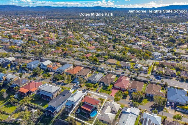 Picture of 14 Copmanhurst Place, SUMNER QLD 4074
