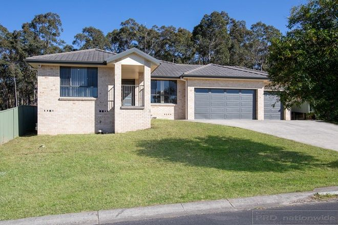 Picture of 51 Tipperary Drive, ASHTONFIELD NSW 2323