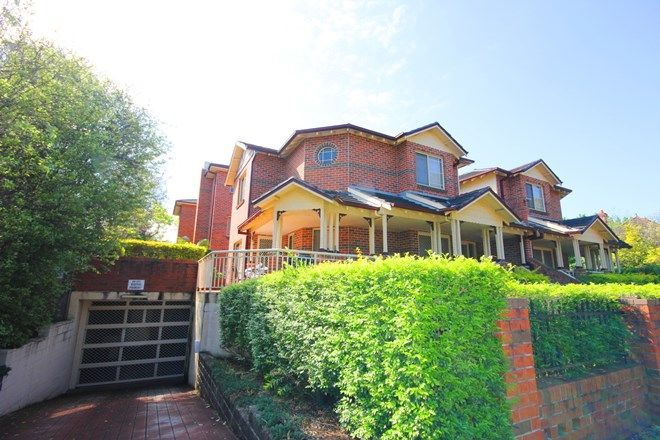 Picture of 1/5-9 Bellevue Street, KOGARAH NSW 2217