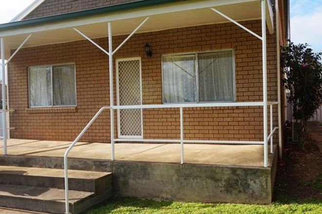 Picture of 16 Cross Street, JUNEE NSW 2663