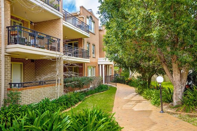 Picture of 36/18 Cecilia Street, MARRICKVILLE NSW 2204