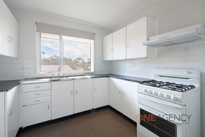 Picture of 3 Whiteman Place, WINDRADYNE NSW 2795