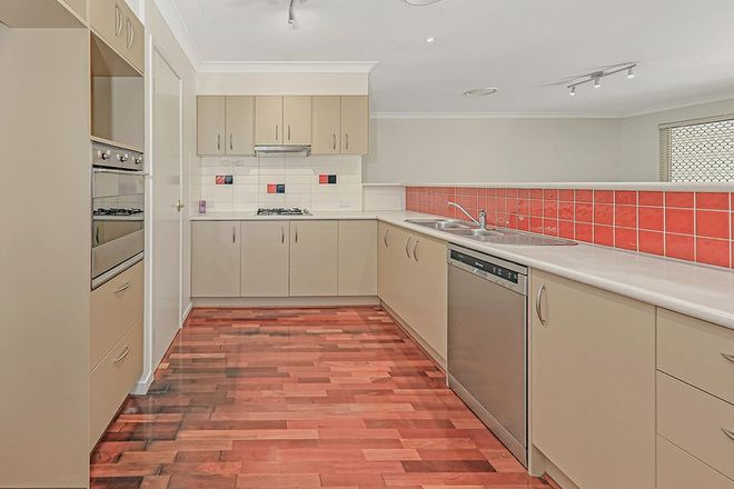 Picture of 5/43 Petrie Cresent, ASPLEY QLD 4034