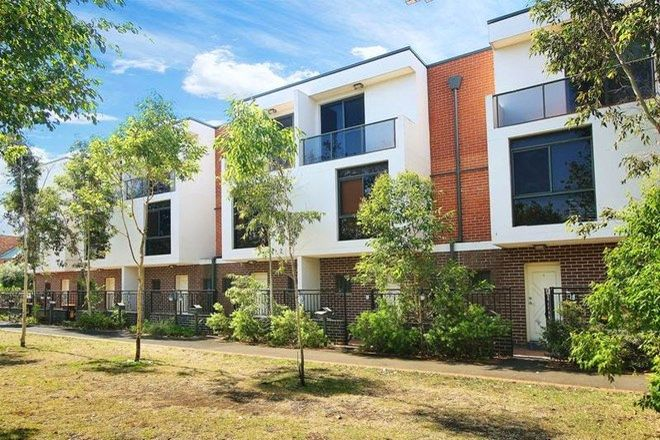 Picture of 18/49 Henderson Road, ALEXANDRIA NSW 2015