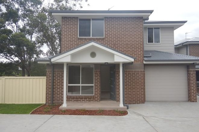 Picture of 5/109-111 Allandale Road, CESSNOCK NSW 2325