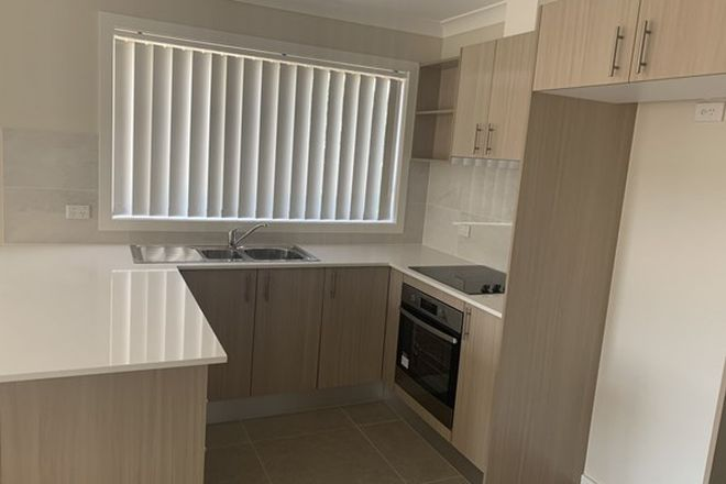 Picture of 13A Campbell Street, NORTH GOSFORD NSW 2250