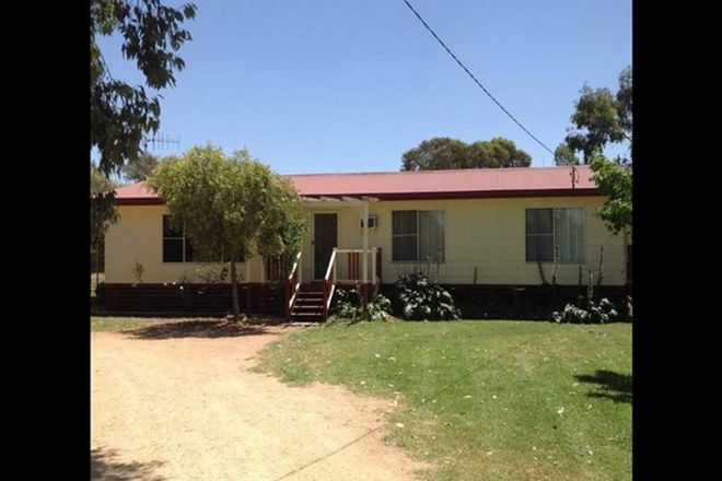 Picture of 110 WATTLE CRESCENT, NARROMINE NSW 2821