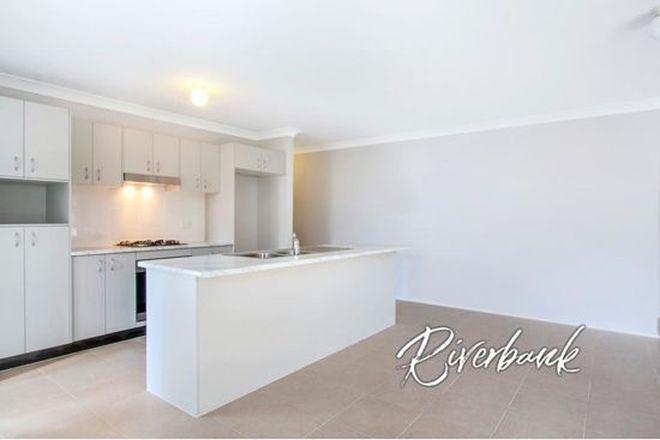 Picture of 12 Weema Street, CADDENS NSW 2747