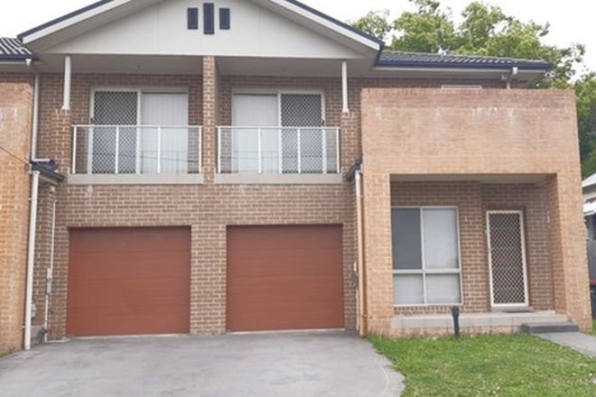 Picture of 3/56-58 Railway Street, WENTWORTHVILLE NSW 2145