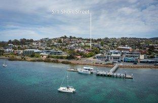 Picture of 5/1 Short Street, Merimbula NSW 2548