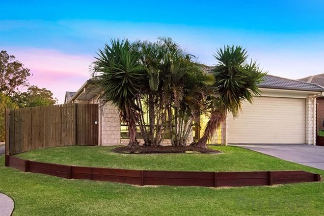 Picture of 65 Landsdowne Drive, ORMEAU HILLS QLD 4208