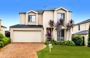 Picture of 13 Mansfield Way, Kellyville NSW 2155