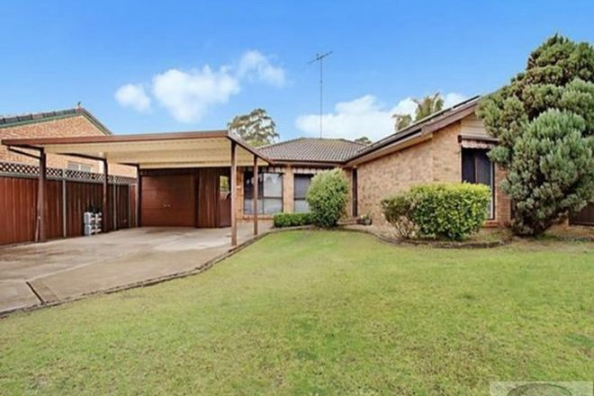 Picture of 71 St Helens Park Drive, ST HELENS PARK NSW 2560