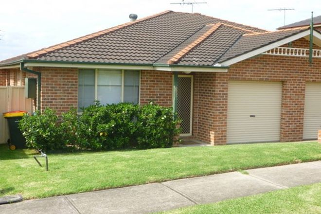 Picture of 30b Clinton Street, QUAKERS HILL NSW 2763